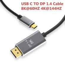 Thunderbolt 3 USB C DP1.4 כבל סוג c כדי displayport 1.4 8K 30hz 4K 144HZ PVC אלומיניום סגסוגת כבל עבור MacPro תצוגת XDR