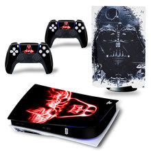 War PS5 Standard Disc Edition Skin Sticker Decal Cover for PlayStation 5 Console & Controller PS5 Skin Sticker Vinyl
