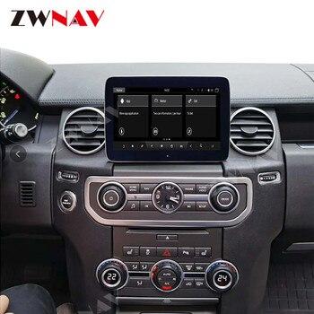 Reproductor Multimedia para coche Android 9,0 para Land Rover discotion 4 LR4 L319 2009 ~ 2016 GPS para coche Navi, Audio por WIFI, Radio Estéreo, unidad principal