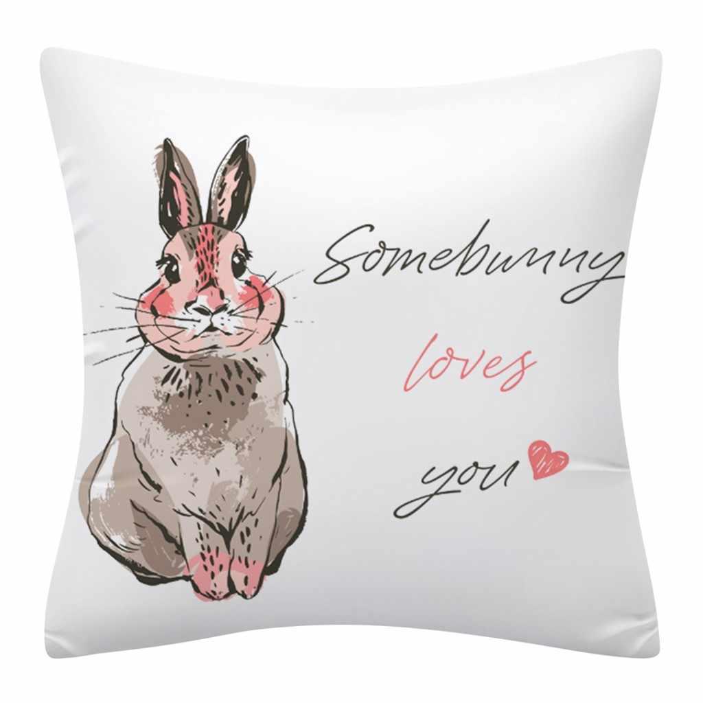 枕ケースクッションカバーイースターのウサギの卵かわいいプリント枕ケースポリエステルソファ車のクッションカバー家の装飾かわいい枕ケース