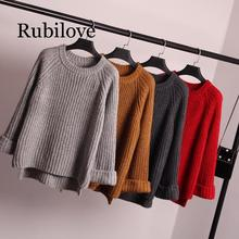 Rubilove Autumn Winter Thick Knitting Pullovers Women Fashion Solid Casual Loose Sweaters Streetwear Jumper Knitwear Pull Femme