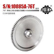 Knife Gears Milling-Machines Mini Lathe Metal M1 1pc C1 Sieg:S/N:10085b Take 76T