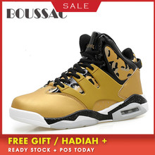 BOUSSAC New Men's Basketball Shoes Comfort Air Cushion Athletic Gold White Basket Homme Outdoor Sports Shoes Male Trainers boussac basketball shoes for men 2018 new high top sport comfort air cushion sneakers trainers basket homme zapatillas red