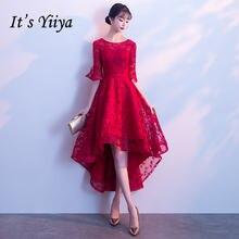 Coctail платья it's yiiya r241 Бургундия с коротким рукавом