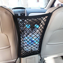 Strong Elastic Car Mesh Net Mesh Bag Between Car Truck Organizer Seat Back Storage Bag Luggage Holder Pocket Drop Shipping