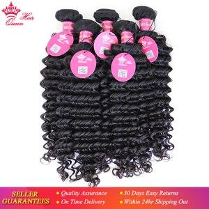 Mechones de pelo virgen brasileño de la tienda oficial del pelo de la Reina extensiones de pelo humano de la 100% de la onda profunda color Natural envío gratis