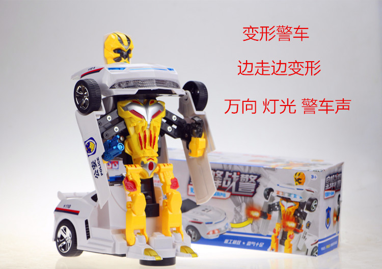 Electric Transformation Car Electric Universal Car Police Hornets Cops Transformation Lights Children Jingang Toy Police Car