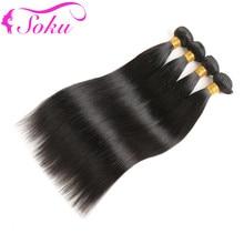 Brazilian Straight Human Hair Bundles