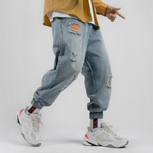 Yasword Men Hole Jeans Ripped Spring Autumn Raw Hem Straight Blue Loose Comfortable Denim Pants Trousers Casual Fashion Washed цена