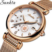 Часы наручные sunkta женские кварцевые простые креативные стальные