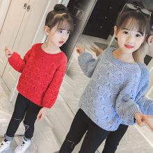 Teenage Girls Sweaters Loose Pullover Sweater With Butterfly Pattern Kids New Year Sweater Knit Crop Top For Girls 4-13 Years raw hem geo pattern crop sweater