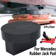 Apktnka Rubber Jack Pad Lift Adaptor Floor For Mercedes Benz A B C E R S Class CLA CLC CLK GL GLA G GLE GLC M SL Jacking Point