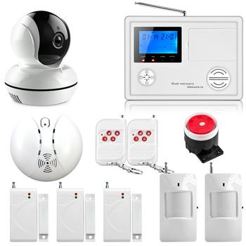 цена на Wireless Home LCD GSM Alarm systems House intelligent auto dial Burglar Security Alarm System kit WIFI IP camera
