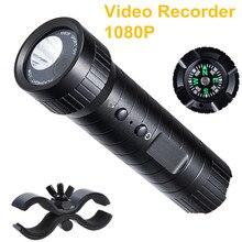 Video Recorder Camera With Night Vision LED Flashlight 2200m