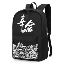 Chinese Style USB Backpack Laptop Backpack For Women Men School Bag For Female Male Travel Luminous Bag(China)