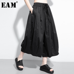 [EAM] High Elastic Waist Black Pleated Wide Leg Long Trousers New Loose Fit Pants Women Fashion Tide Spring Autumn2020 1W765