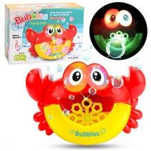Пузырьковые крабы, игрушки для детской ванны, ванна, пузырьки для улицы, мыльная машина для детей с музыкой и светом, водяная игрушка