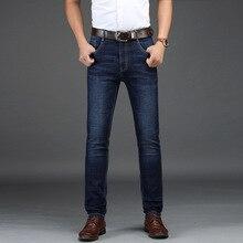 Men's blue jeans,Men's Jeans,Straight Jeans men's trousers clothes stretch jeans  hip hop jeans  men fashions  Mid  Straight