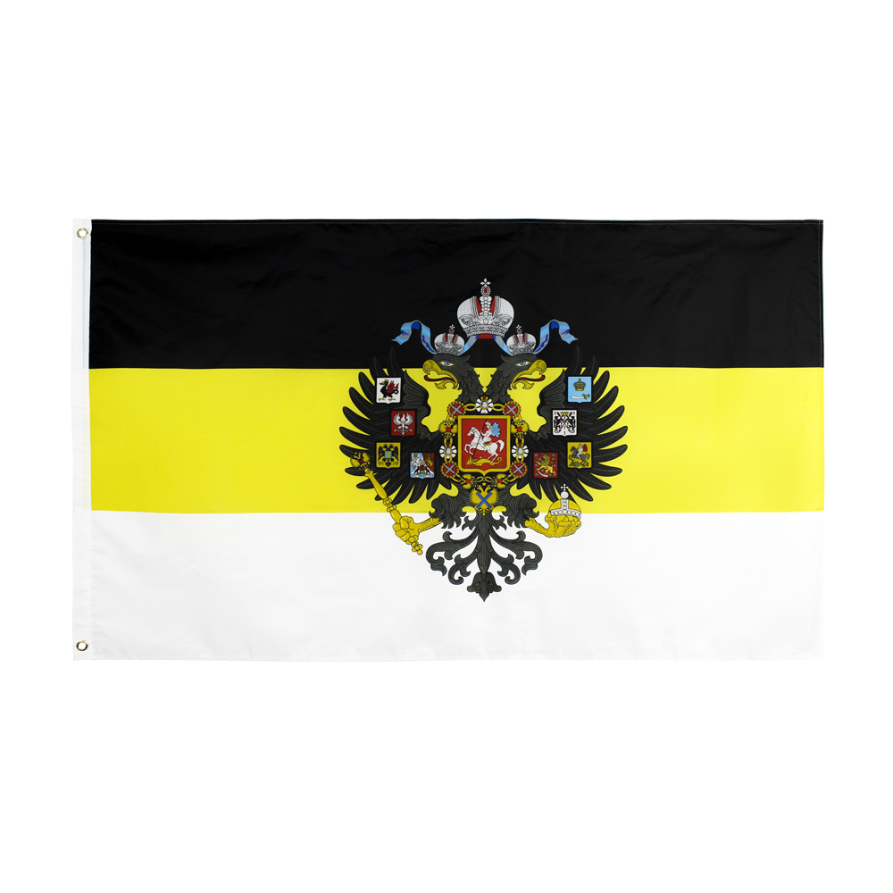 Дженнифер 90x150 см мы поднимаем российский Бог с американским орлом, флаг императорской империи