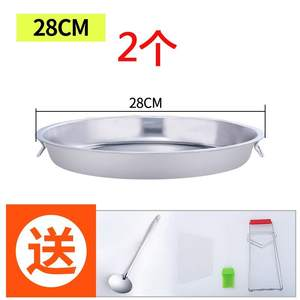 Rice Flour Stainless Steel Cold Noodles Plates Steamed Do Liangpi Tool Household Butterfly Twist Couscous Mould Rice Seasoning L