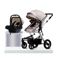 Yoya plus Weilebao  Baby stroller  High landscape cart Portable  Baby carriage 3 in 1 Sleeping basket optional Baby trolley