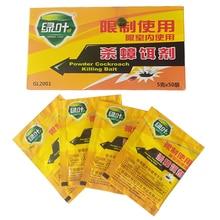 Cockroach Bait Repellent-Powder Pest-Control Effective Kitchen Killing Home Bed 50pcs