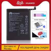 NUOVO Originale Batteria Per HUAWEI Honor 8X Batteria Compagno di 20 Lite HB386589ECW 3650mAh Piena Capacità di Ricambio