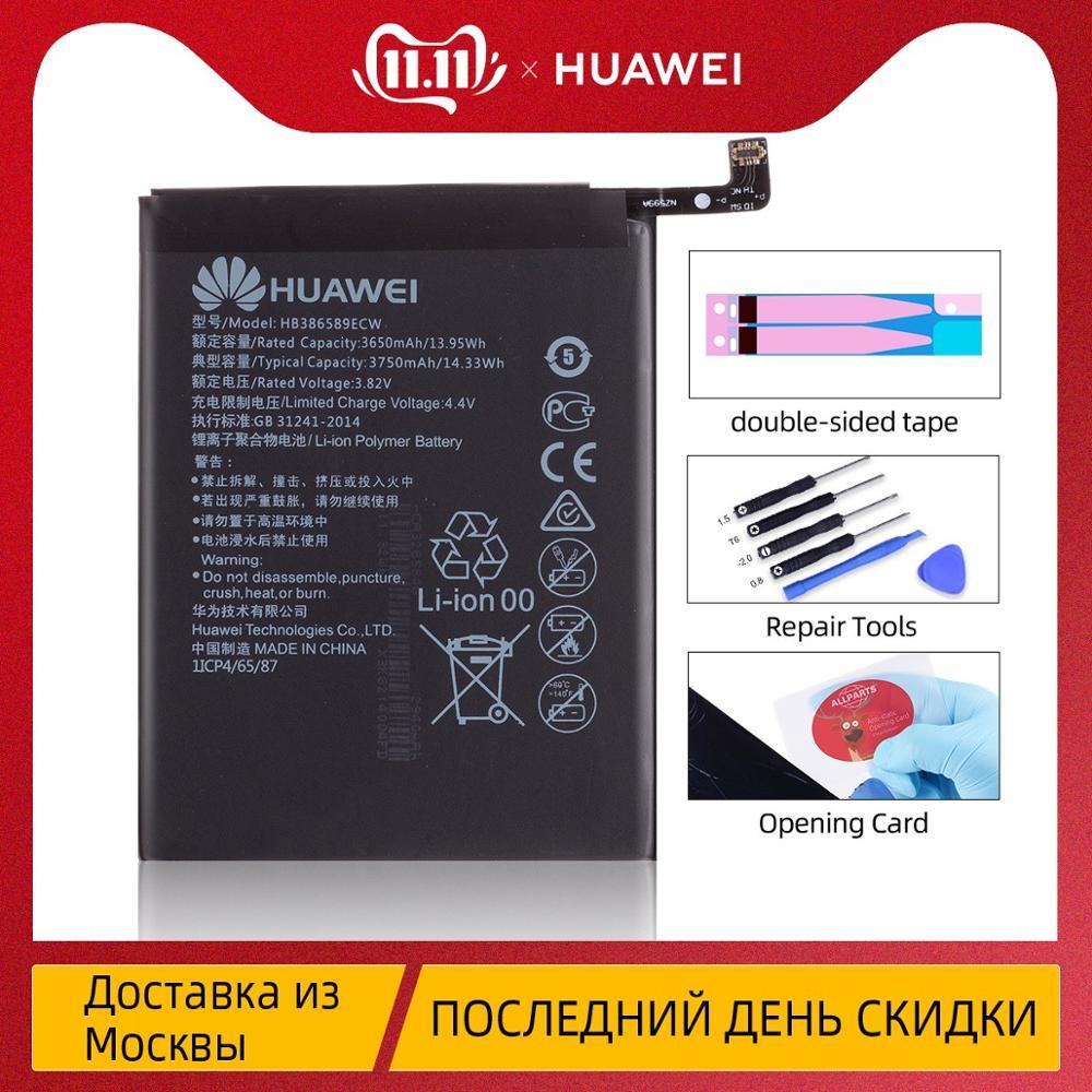 Novo original batteria para huawei honor 8x bateria mate 20 lite hb386589ecw 3650 mah substituição de capacidade total