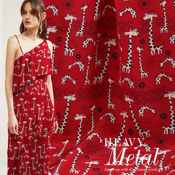 114cm wide giraffe printed silk fabric meter digital inkjet crepe de chine silk fabric shirt dress fabric wholesale silk cloth