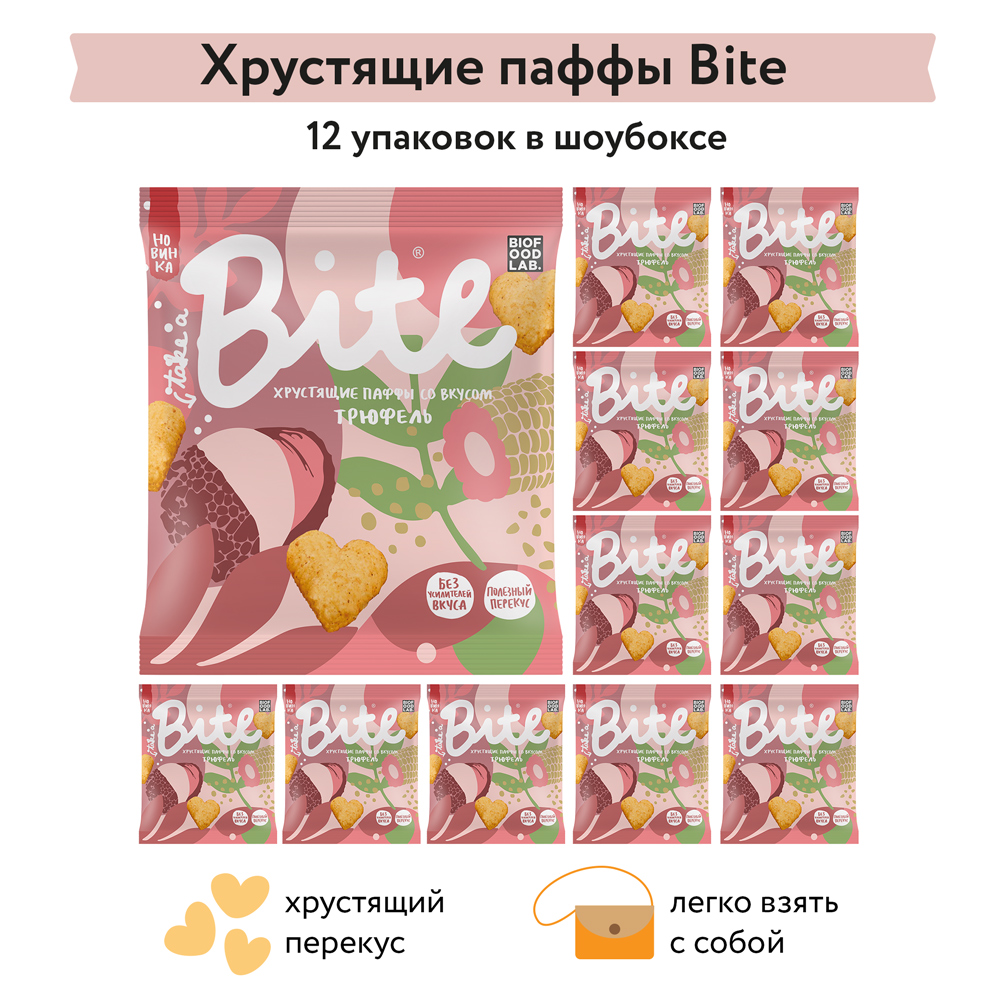 "Паффы-chips bite tasteful ""трюфель"" 12 PCs/30g"