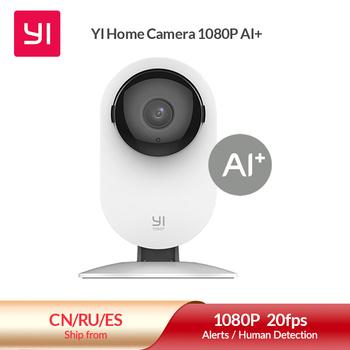 YI Home Camera1080p kamera Wifi inteligentne kamery wideo z wykrywaniem Montion kamera Ip aparat ochronny zabezpieczający Mini kamera kot domowy kamera dla psa tanie i dobre opinie windows xp Mac OS Do systemu Windows 8 1080 p (full hd) 2 8-8mm Przez IP sieć bezprzewodową CN (pochodzenie) Wbudowane