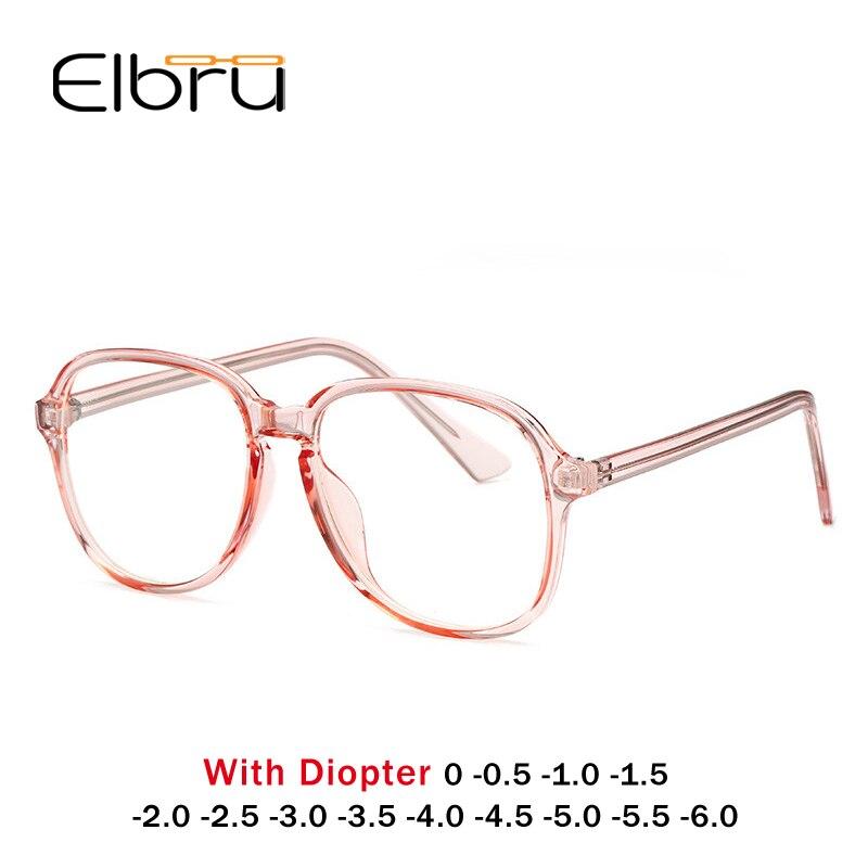Elbru Optical Transparent Glasses Women Pink Myopia Eyeglasses Frames Spectacles Clear Lenses Diopter -0.5 1.0 1.5 2.0 2.5~6.0