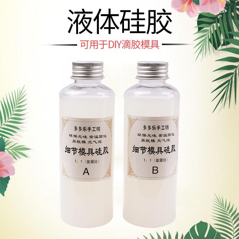 300ml Food Grade Liquid Silicone Fondant Silicone Mold Material Non-toxic And Odorless Often No Bubble Fast Curing Mold Silicone