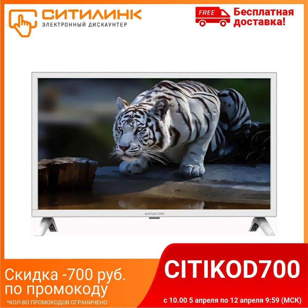LED телевизор DIGMA DM LED24MQ15 HD READY|Телевизоры|   | АлиЭкспресс