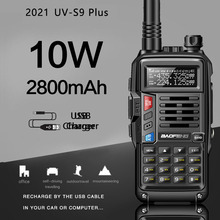 BaoFeng Walkie Talkie potente UV S9Plus, 8W/10w, 10km, Radio portátil de largo alcance para hunt forest city, actualización 5r, 2021