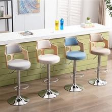 Modern Bar Stools Nordic Lift High Chair Bar Furniture Lightluxury  Lifting Spin Backrest Bar Chair Front Desk Counter Stool