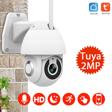 Ball Machine Network Wireless Graffiti Video Camera Smart Home WiFi Outdoor Ball Machine