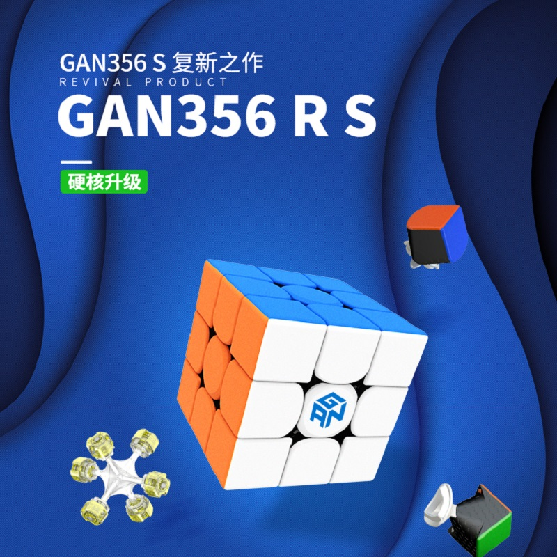 GAN 356R Neo Cube AIR SM New Arrival 356 MASTER 3x3x3 GES V3 System 356x Cubo Magico Professional Gan 356 I  Magic Cube