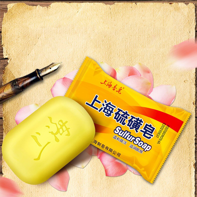 4PCS sulfur soap oil-control acne treatment blackhead remover soap 90g Whitening cleanser Chinese traditional Skin care 3