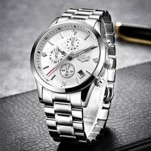 2020 LIGE Men Watches Top Luxury Brand Sport Quartz Watch Men Chronograph Waterp