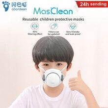 Abardeen Electric Fan Kids Reusable Children's Mask N95 filter Anti PM2.5 Dust Bacteria Masks KN95/ffp2/kf94