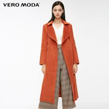 2019 Trenchcoat pur Vero