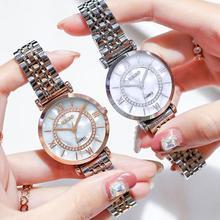 2019 zegarki luksusowe dla kobiet bransoletka siatka magnetyczna zespół zegarek na rękę ze strasów relogio feminino nowe panie diament kwarcowy zegar