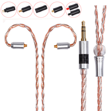 FDBRO MMCX Silver Earphone Cable 8 Core Plated Upgrade Carbon Fiber 2Pin 2.5/3.5/4.4 Balanced for SE846 SE535