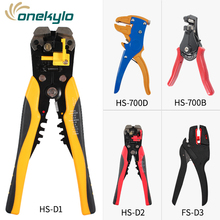 HS-D1 5-in-1 Automatic Multi functional Cable wire Stripping AWG10-24 0.2-6.0mm2 straight Cutting Crimping tools Wire stripper