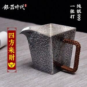 Sifanglaciai prata esterlina copo justo único dispensador de chá prata esterlina 999 mão pura martelada invertida xícara de chá|Bules|   -