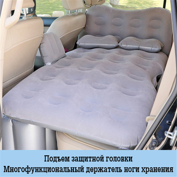 Car inflatable bed. Flocking car bed. Car rear sleeping mat. Car travel bed Free shipping