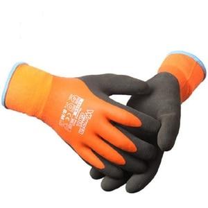 Image 4 - 1 par de luvas de trabalho criogênico látex à prova de água anti congelamento em ambiente de trabalho de baixa temperatura de armazenamento a frio transportar