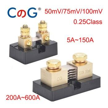 SHUNT para DIY BMS CG 0,25 Tipo Murata FL-15 5A 10A 20A 50A 75A 100A 300A 500A 600A 50mV 75mV 100mV latón actual montaje DC resistencia a la desviación con Base 1