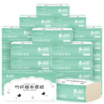 Orange Girl Bamboo Pulp Paper  Affordable Packaging For Mother And Baby Tissue Paper Towels